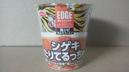 エースコック「EDGE 鬼シビ 辛みそラーメン」