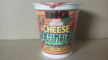 日清食品「カップヌードル チーズメキシカンチリ ビッグ」