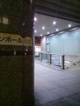 タチヨミ案内4