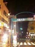 タチヨミ案内2