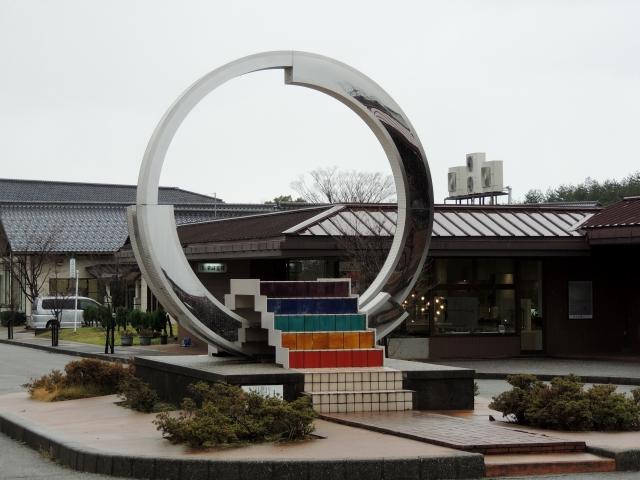 N6900九谷陶芸村