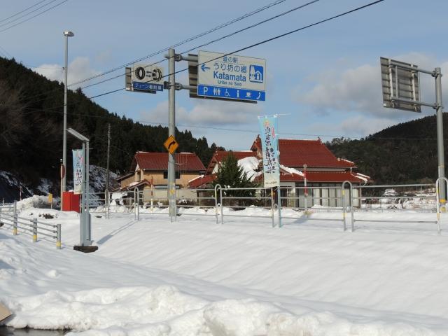 N7002道の駅うり坊の郷