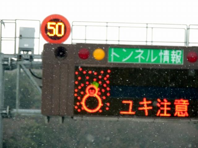 N7114道路情報
