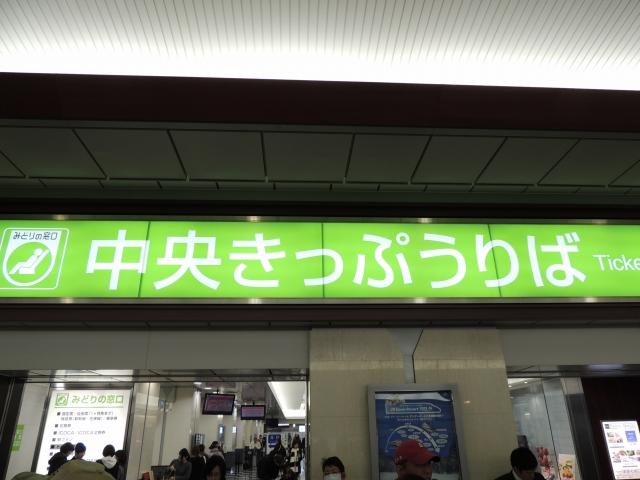 N7232大阪駅