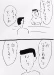 NGwv4Ix.jpg