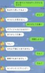 becky-kawatani-003.jpg