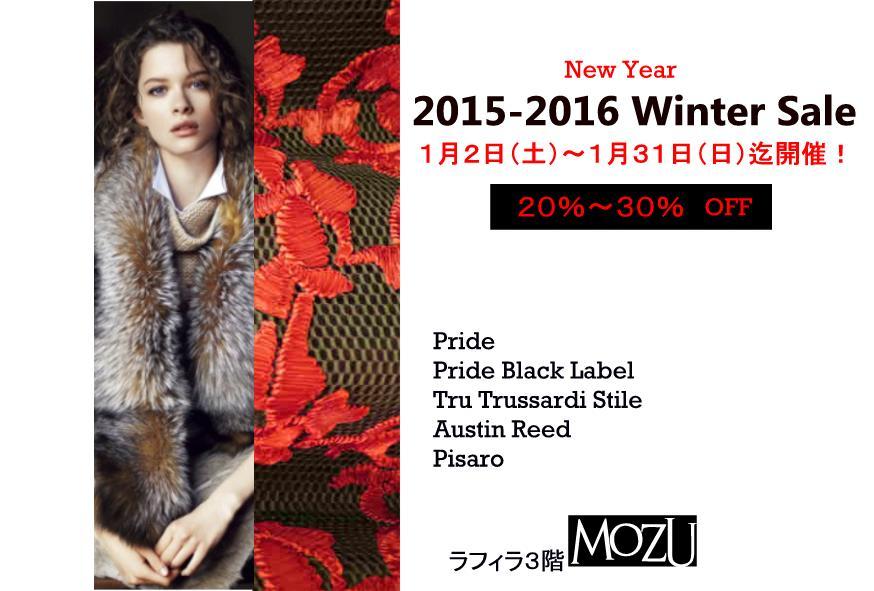Winter 2015- - コピー