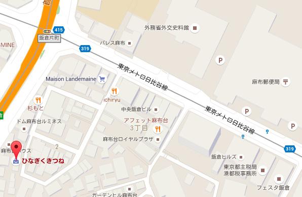 hinagiku-route-detail.jpg
