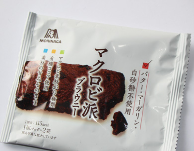 macrobi-ha-brownie.jpg
