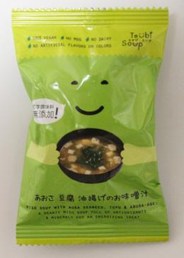 tsubi-soup-aosa.jpg