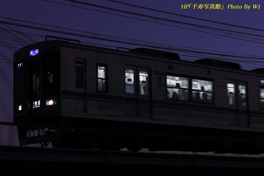 京成3500形普通成田行16年1月13日