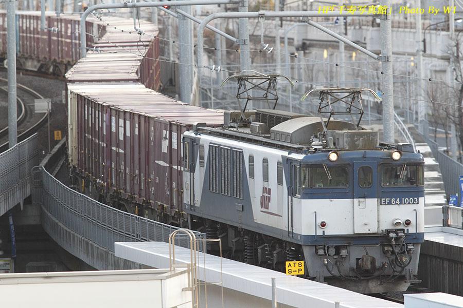 1098列車隅田川到着