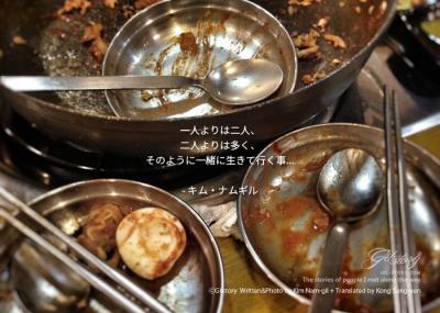 201602_t01_japan_convert_20160212170441.jpg