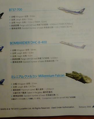 201601沖縄002