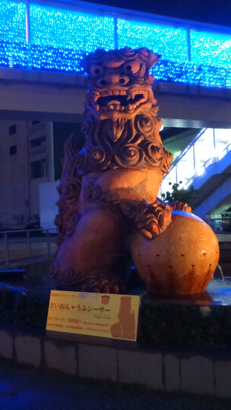 201601沖縄004