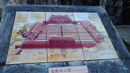201601沖縄026