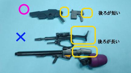 ゼツボーグ補足用写真_089持てる武器持てない武器