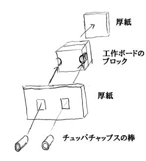 ゼツボーグ補足用画像_バックパック001