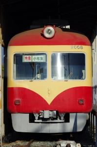 s-IMGP4106.jpg
