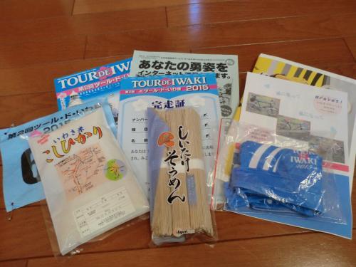 【ツール・ド・いわき2015】・38