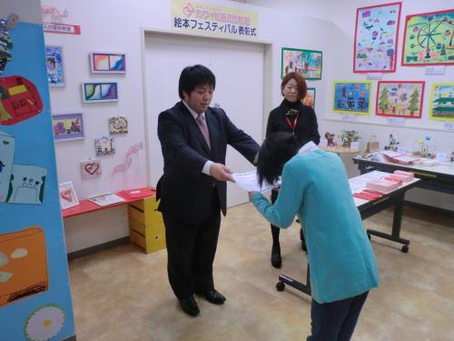 【カワイ絵画造形教室表彰式】・7
