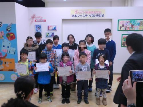 【カワイ絵画造形教室表彰式】・8