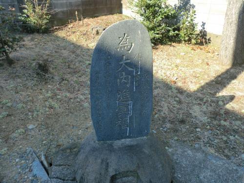 戊辰戦争の爪痕残る【二ツ橋】・8