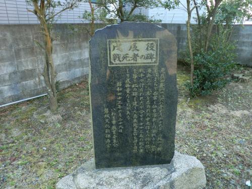 戊辰戦争の爪痕残る【二ツ橋】・9