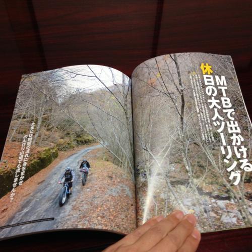【MTB日和】vol25・2