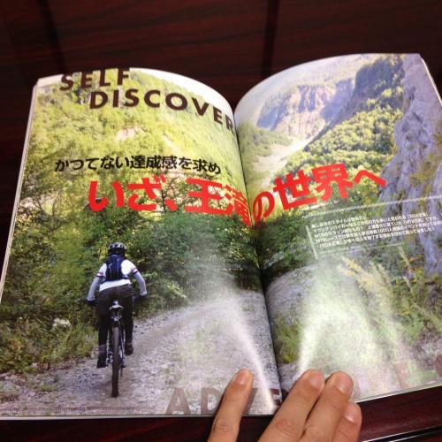 【MTB日和】vol25・4