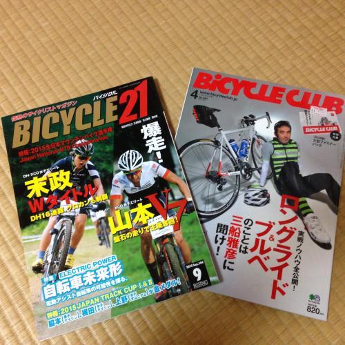 【自転車】の中古本・1