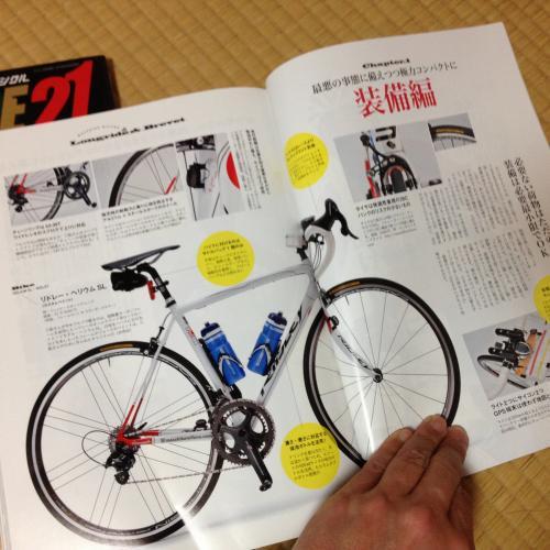 【自転車】の中古本・2