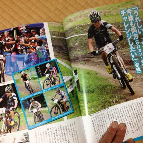 【自転車】の中古本・3