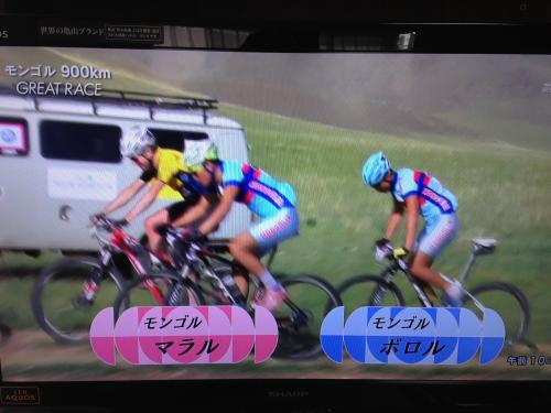 【グレートレース900km】・1