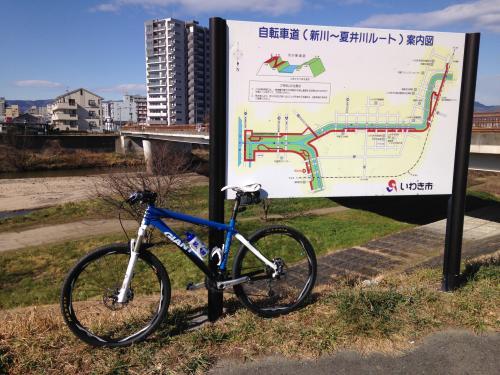 【2016.2.17】の通勤風景・3