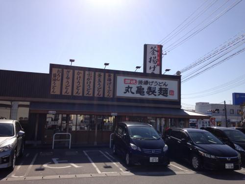 【いわき市鎌田山】周回・12