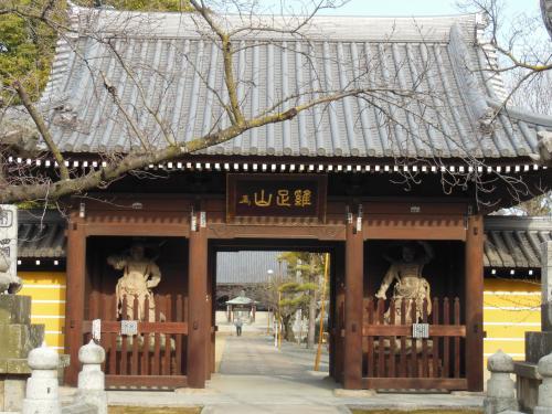 金倉寺仁王門