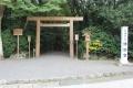 倉田山・倭姫宮1