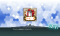 kancolle_20151225-012231196.png