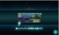 kancolle_20160108-002543101.png