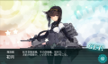 kancolle_20160214-131817062.png