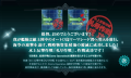 kancolle_20160214-131926122.png