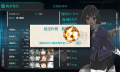 kancolle_20160216-002824718.png