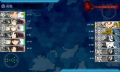 kancolle_20160220-010925111.png