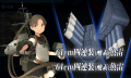 kancolle_20160221-000349214.png