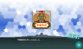 kancolle_20160221-010607991.png