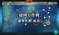 kancolle_20160221-010618917.png