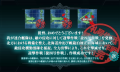 kancolle_20160221-010629742.png