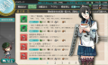 kancolle_20160229-232411034.png