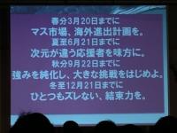 写真 2016-02-20 17 28 02_R